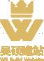 石家庄网站建设,石家庄网站制作,石家庄网络公司,石家庄APP开发制作,石家庄微信开发营销,石家庄微信小程序,石家庄网络OA软件系统,石家庄网站SEO优化排名推广,手机微信APP小程序软件开发公司